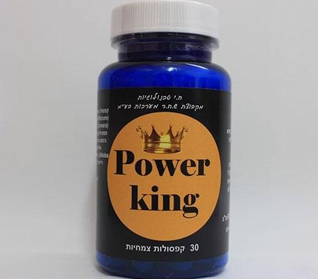Power-King---ויאגרה-טבעית-30